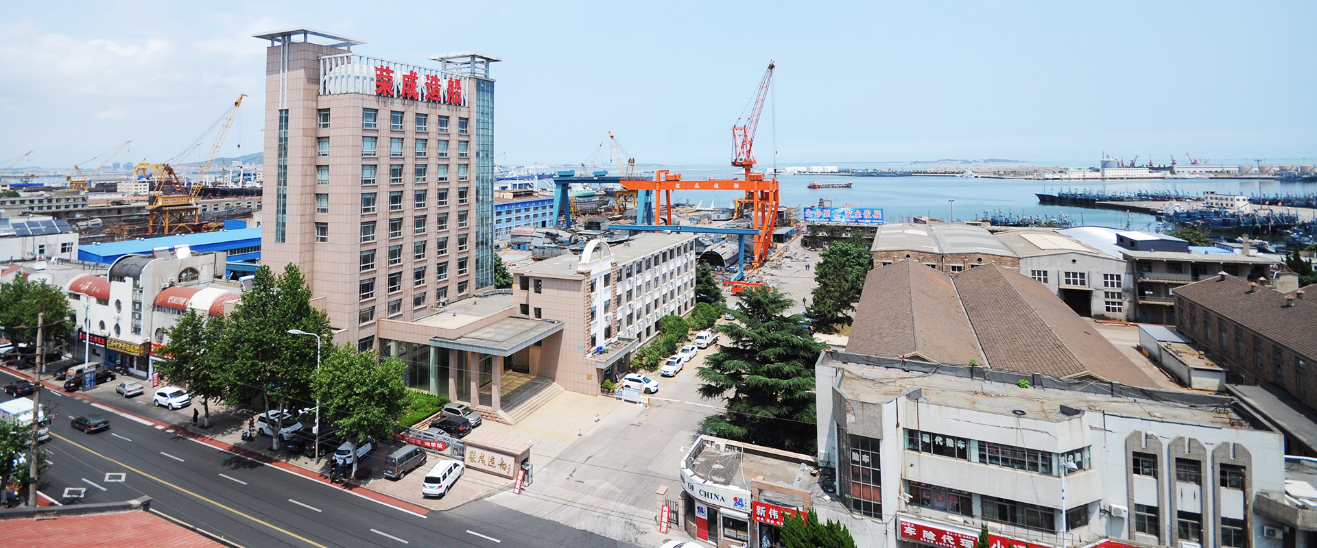 Rongcheng Shipbuilding Industry Co., Ltd.