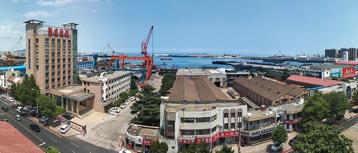 榮成造船工業有限公司