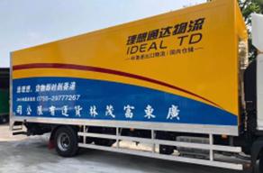 中港吨车12吨车