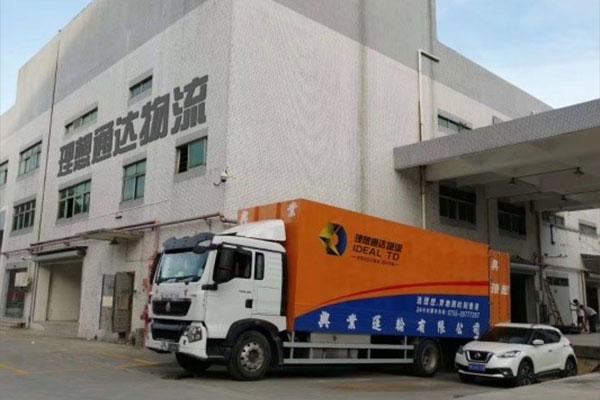 中港运输车
