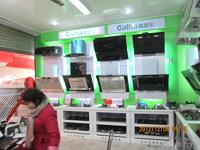 安徽合肥形象店