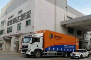 中港吨车10吨车