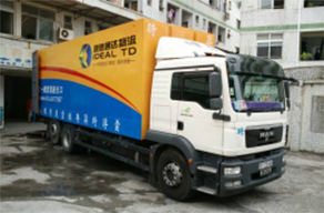 中港吨车15吨重型车