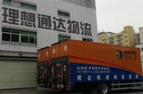 中港吨车8吨车