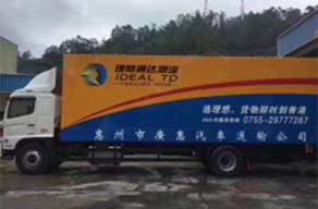 中港吨车5吨