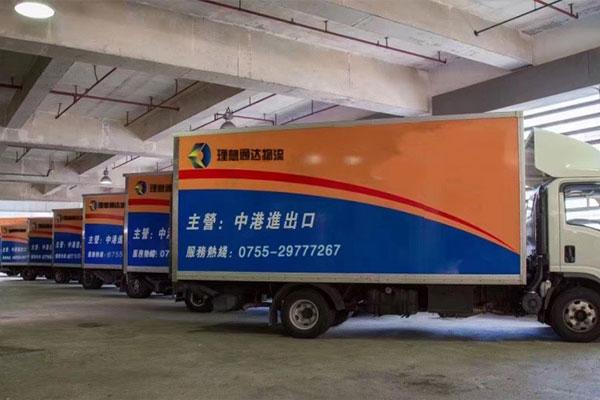 中港运输车队