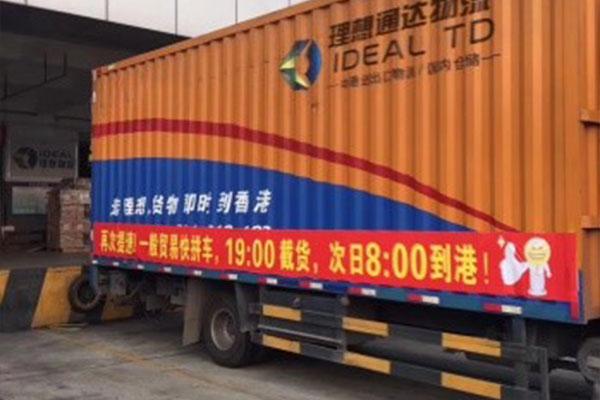 中港吨车运输承诺