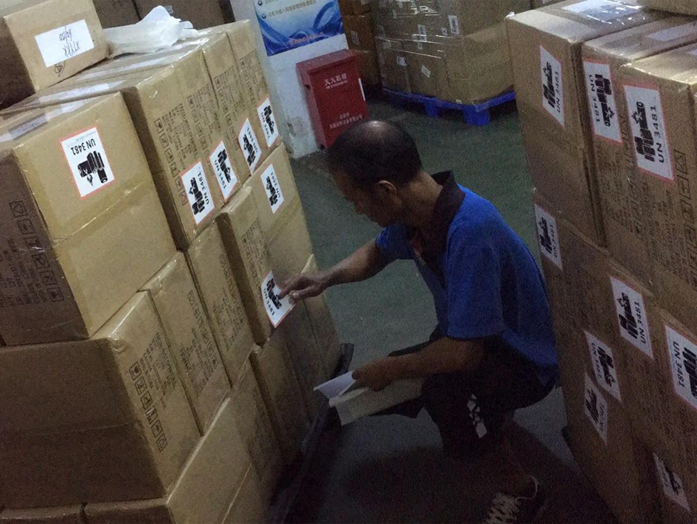香港仓二次包装